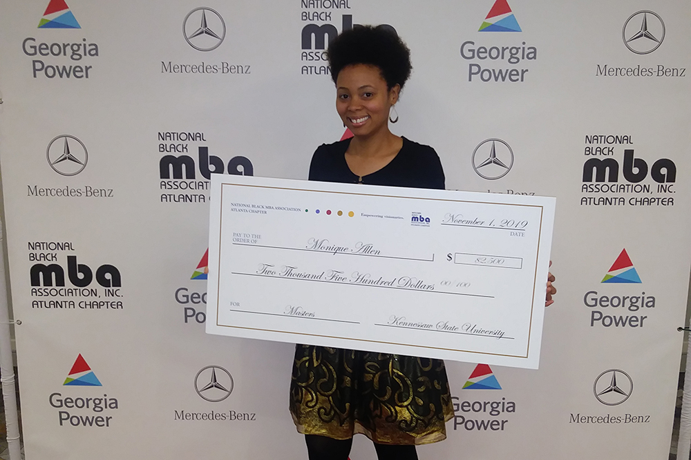 Monique Allen National Black MBA Association Scholarship